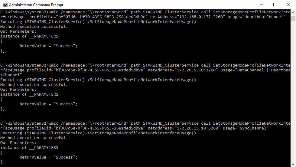 StarWind cluster service command