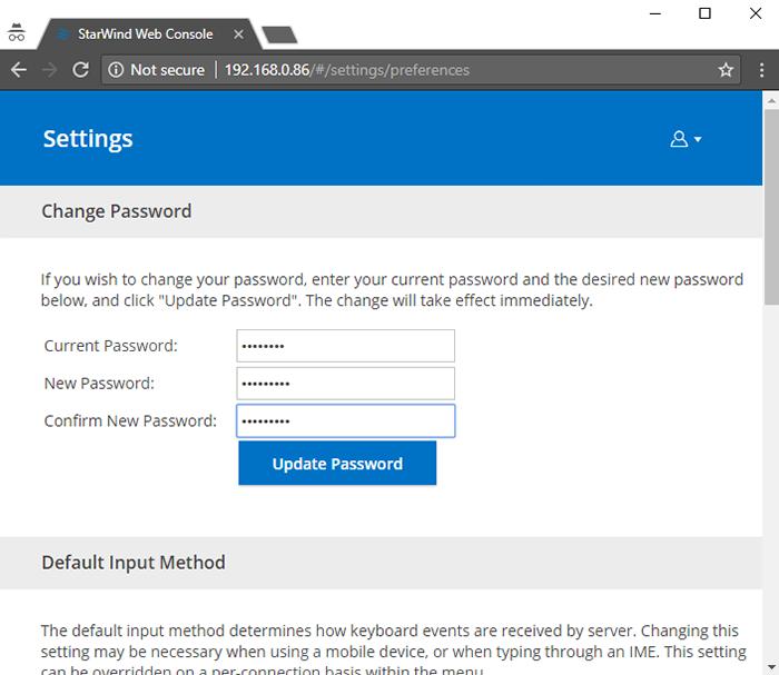 StarWind Management Console - Change Password