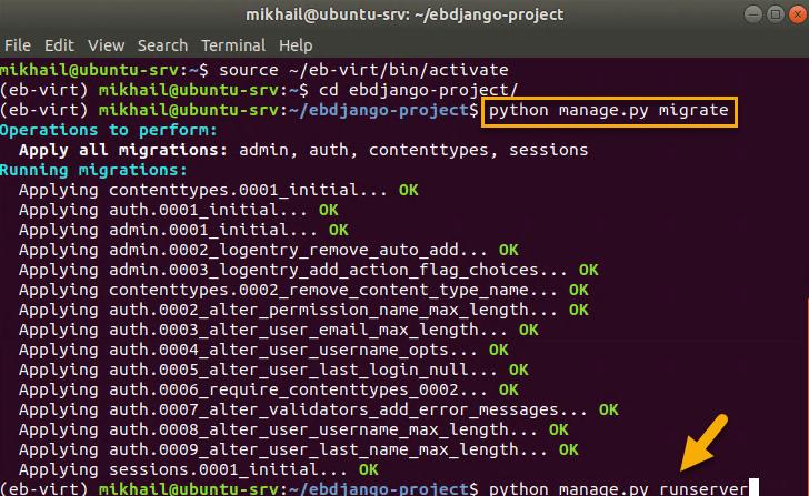 Applying migrations and starting Django server locally