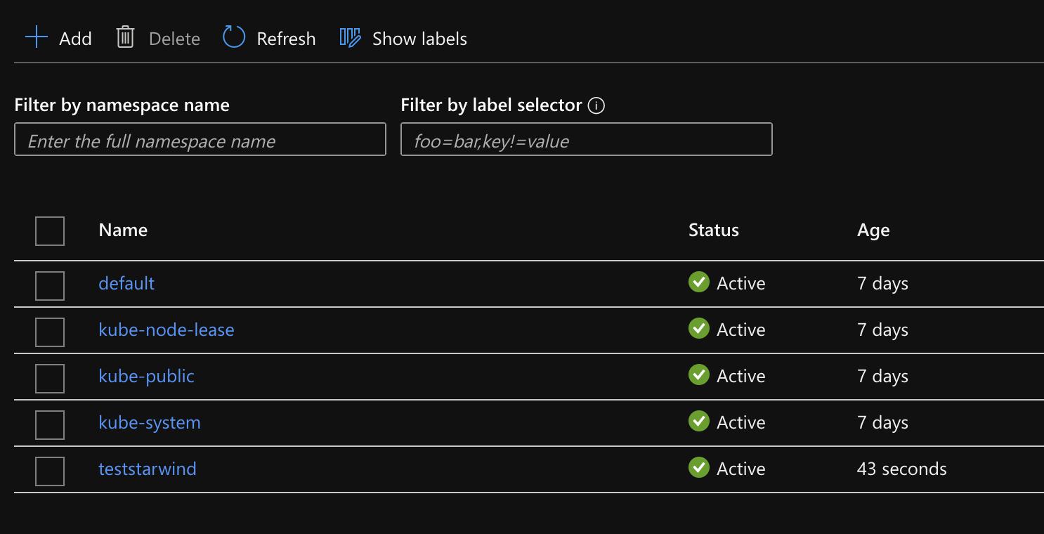 Сreate/modify/delete namespaces