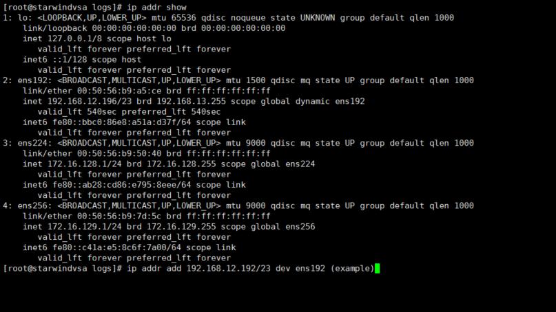 StarWind Virtual Storage Appliance v2.0 Installation Guide with VMware vSphere